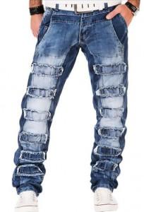 608 jean fashion et tendance pour homme kosmo lupo avant